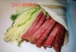 公元前牛肉卷饼